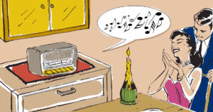 sketch of romantic couple listening the radio